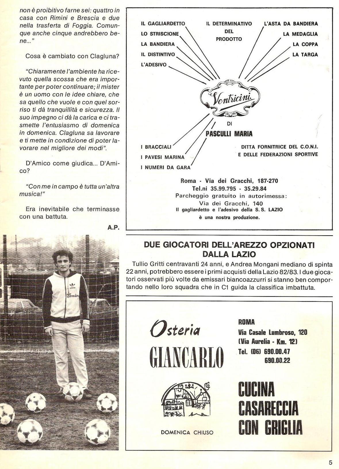 Eagles Supporters del 21 febbraio 1982